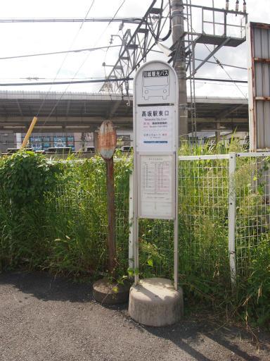 20140831・高坂1-03