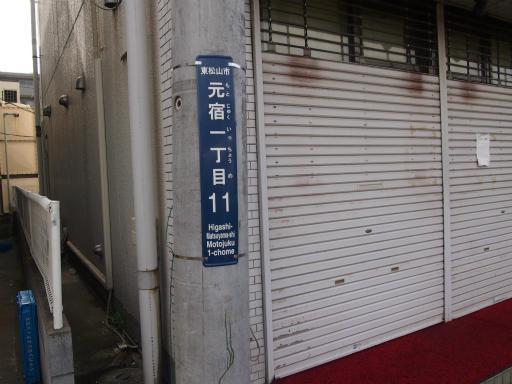 20140831・高坂1-15