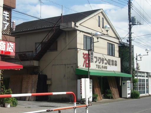 20140831・高坂1-24