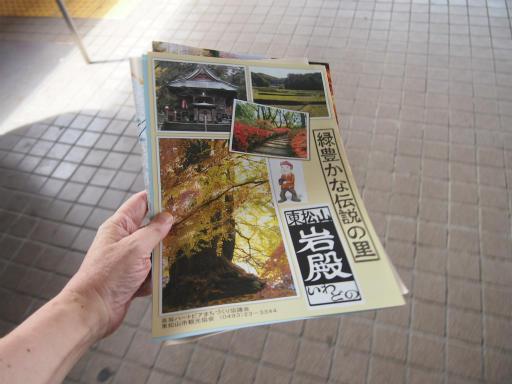 20140831・高坂1-22
