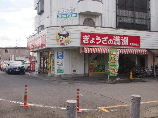 20140831・高坂1-21