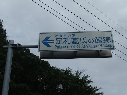 20140831・高坂2-06