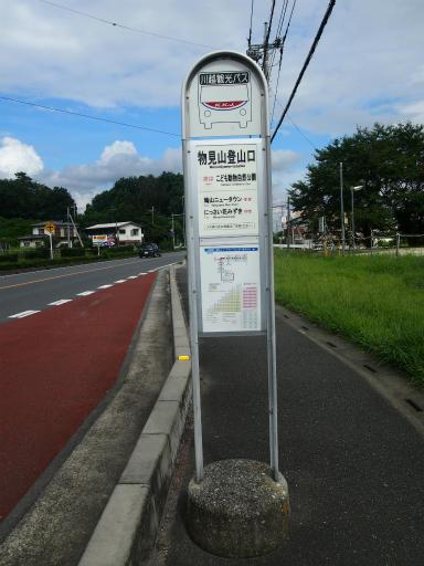 20140831・高坂2-03