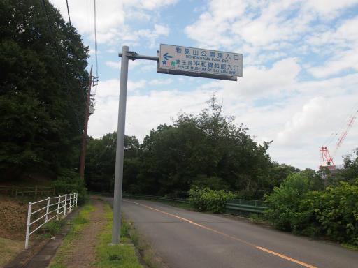 20140831・高坂2-14