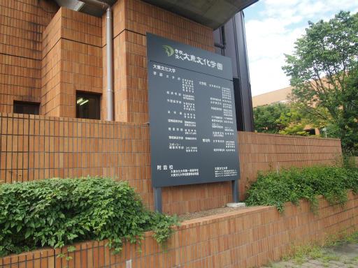 20140831・高坂2-24