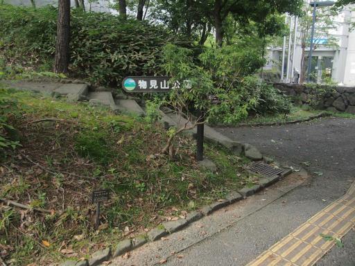 20140831・高坂3-07