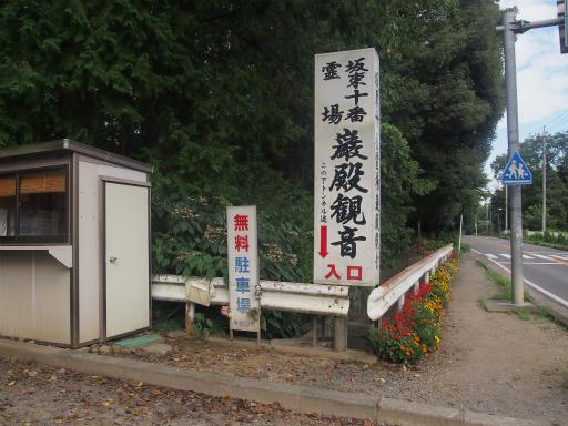 20140831・高坂4-02