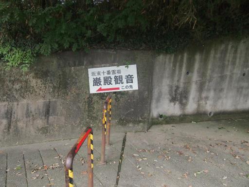 20140831・高坂4-03