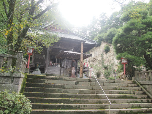 20140831・高坂4-10
