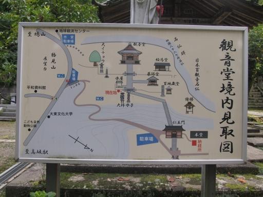 20140831・高坂4-24・大