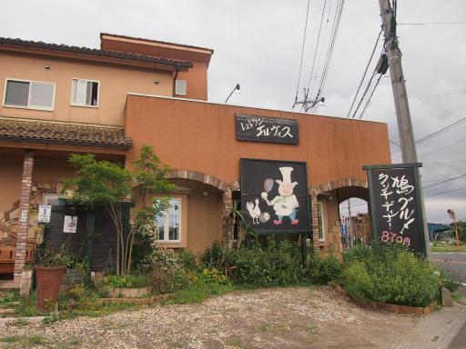 20140831・高坂5-03