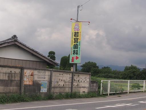20140831・高坂5-04