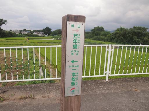 20140831・高坂5-07
