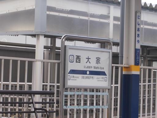20140831・高坂5-15
