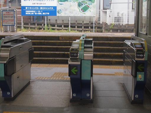 20140831・高坂5-23