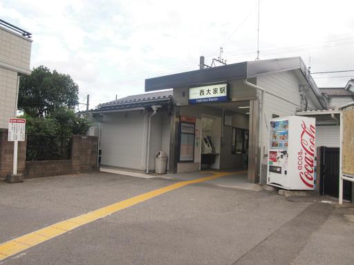 20140831・高坂5-20