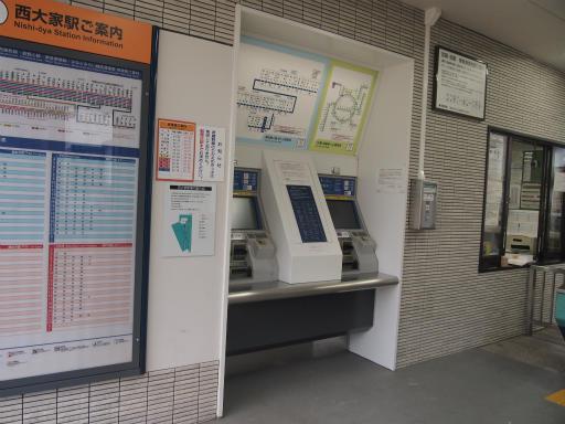 20140831・高坂5-21