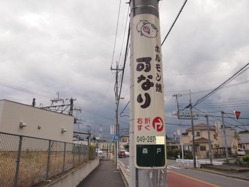 20140831・高坂5-24