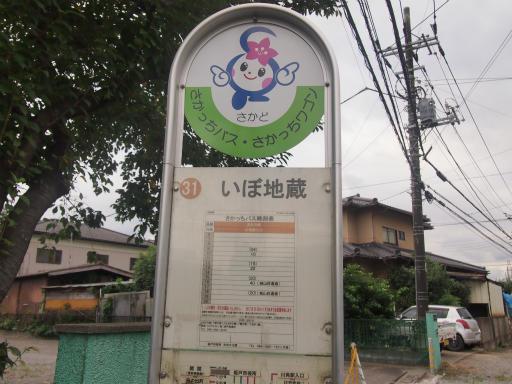 20140831・高坂6-02