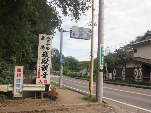 20140831・高坂空05