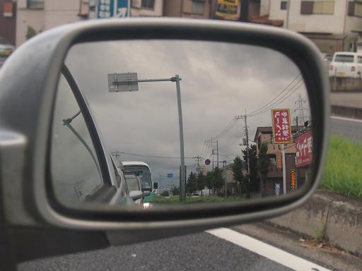 20140831・高坂空12