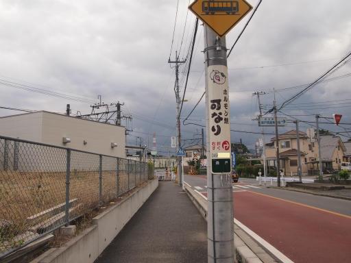 20140831・高坂空08