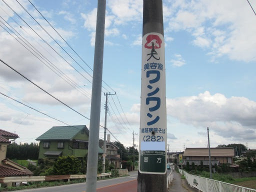 20140831・高坂空07
