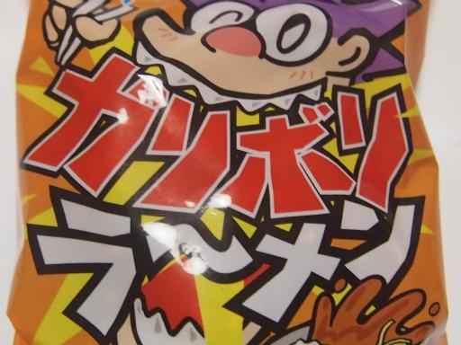 20140831・高坂ビミョー22