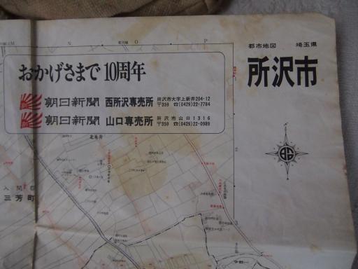 20140925・所沢地図01