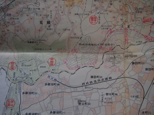 20140925・所沢地図11