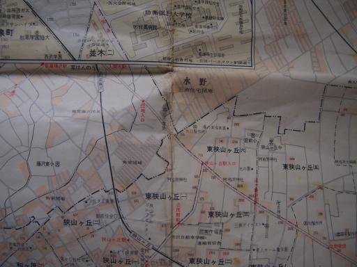 20140925・所沢地図10