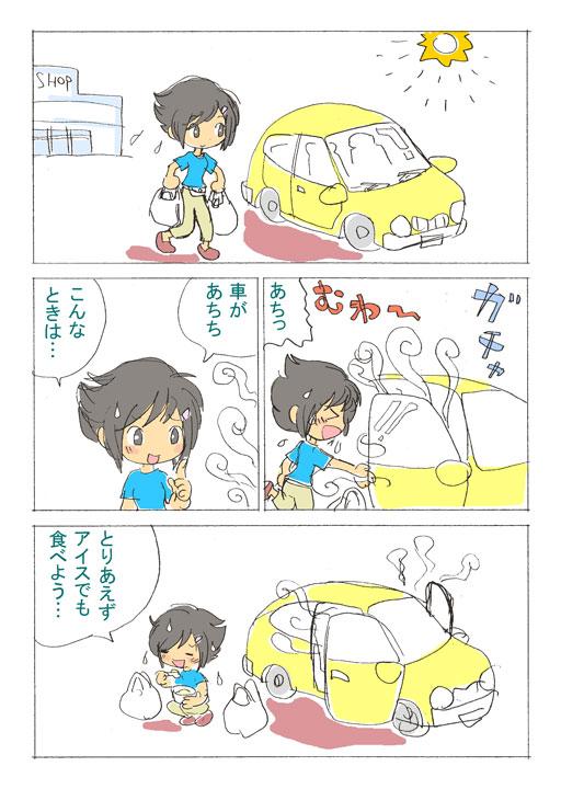 car202.jpg