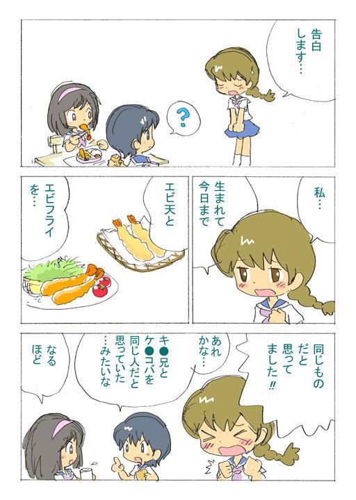 shrimp03.jpg