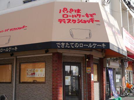 s_P1030513.jpg