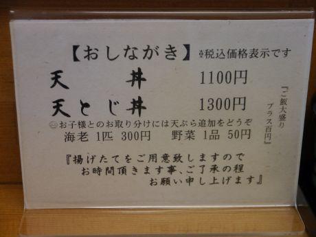s_P1040222.jpg
