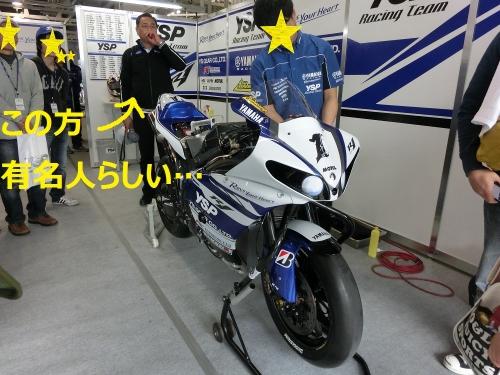 CIMG5473.jpg