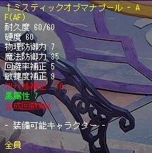 まとめmr3