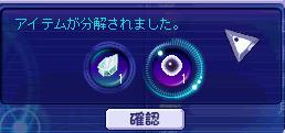うれCCC