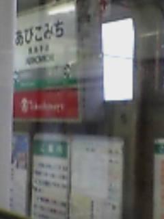20050709172601.jpg