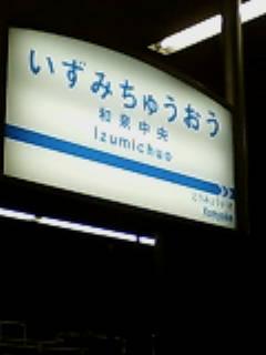 20050708184424.jpg
