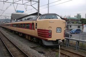 Tc189-508