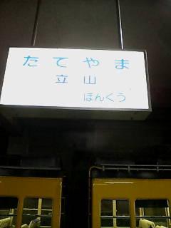 20050923132418.jpg