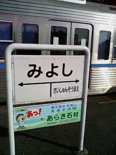20050918160337.jpg