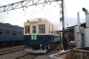 Ikawa2