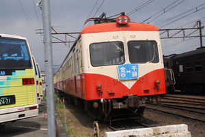 Ikawa6