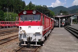 Ikawa8