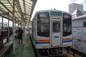 Tenh12