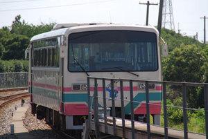 Kyufu11