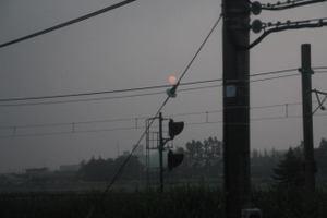 Twilight0001_2