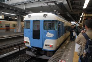 Aozo1